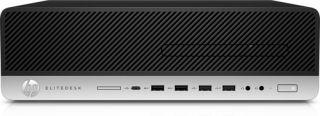 HP EliteDesk 800 G4 4KW51EA